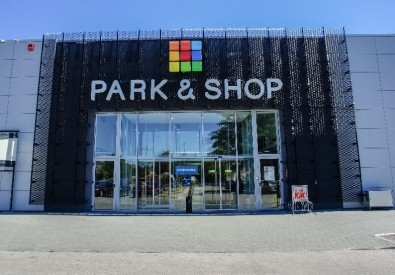 Shopping Mall Park & Shop - Imotski