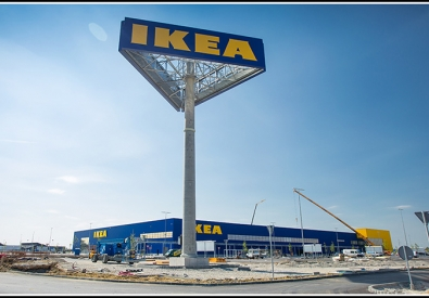 Shopping center Ikea - Zagreb
